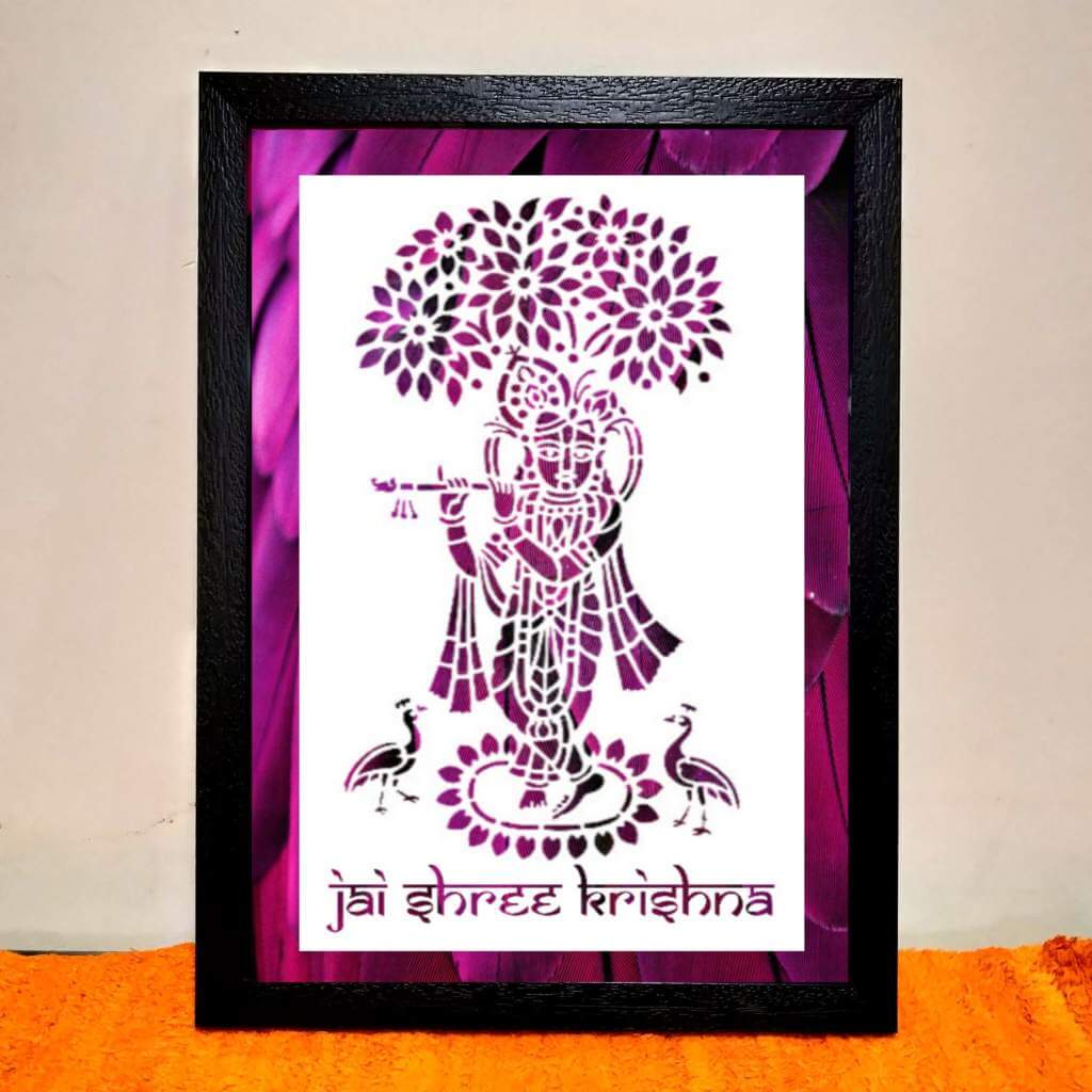 Jai Shree Krishna - Photo Frame