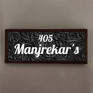 Manjrekar's