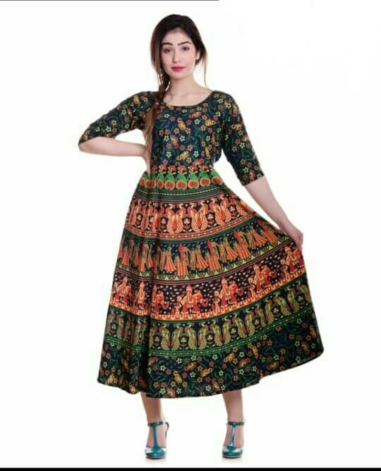 Bagherwal collection