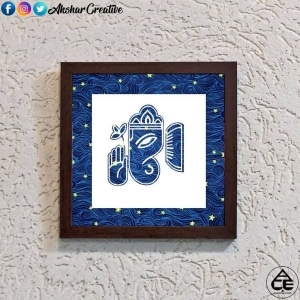 Wonderwheelstore | 25 | Acessf010 Side Face Ganesha Stencil Frame