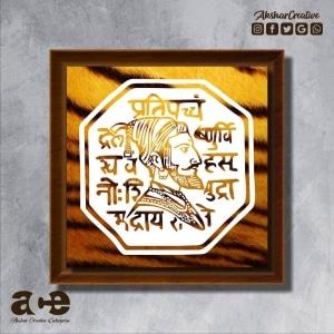 Wonderwheelstore | 25 | Acessf029 Shivaji Maharaj Stencil Frame