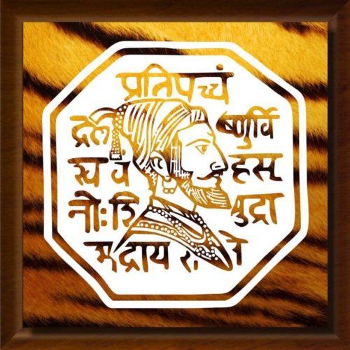 Wonderwheelstore 07 Wonderwheelstore 25 Acessf029 Shivaji Maharaj Stencil Frame